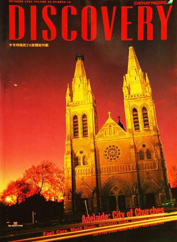 Discover October 1992 Issue