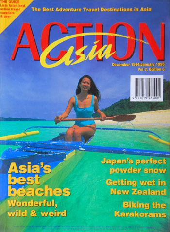 Action Asia Jan 1995
